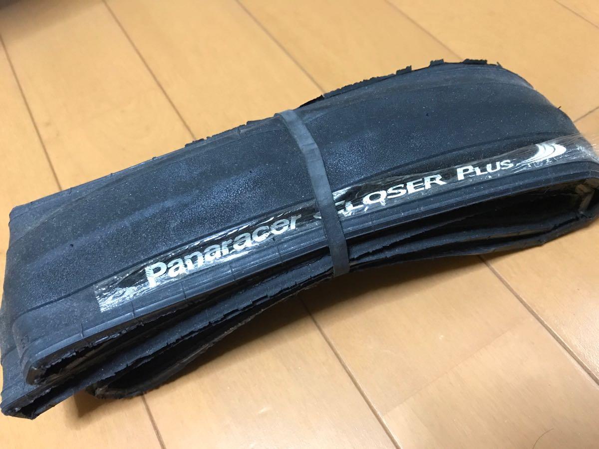 パナレーサー Panaracer クローザープラス CLOSER PLUS 700×25C 未使用 送料込み