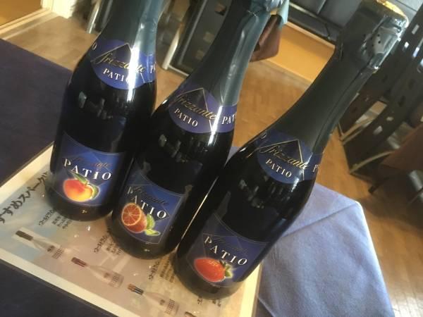 イタリア産フルーツスパークリングワイン3種類セット_画像3