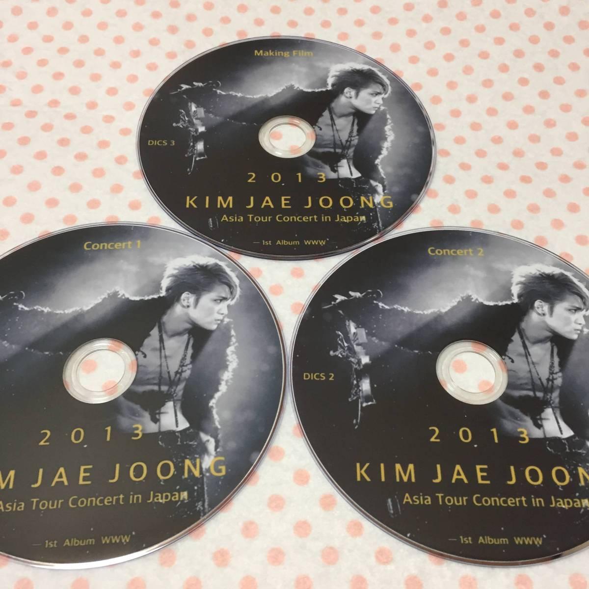 ジェジュン ◆ 2013 Asia Tour Concert in JAPAN 横浜スタジアム DVD ◆ JYJ