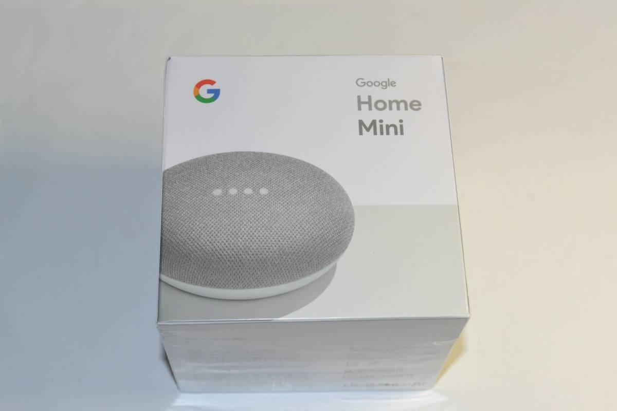 新品未使用 未開封 google home mini チョーク ( AIスピーカー スマートスピーカー )