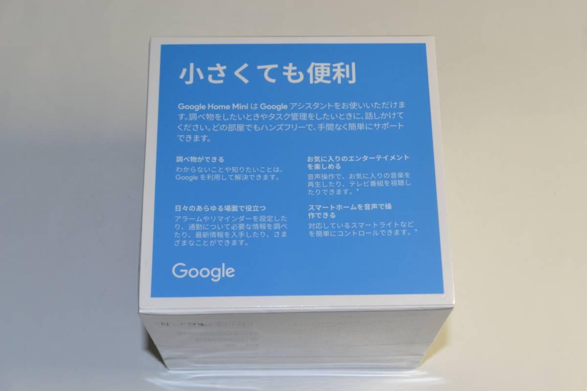 新品未使用 未開封 google home mini チョーク ( AIスピーカー スマートスピーカー )_画像3