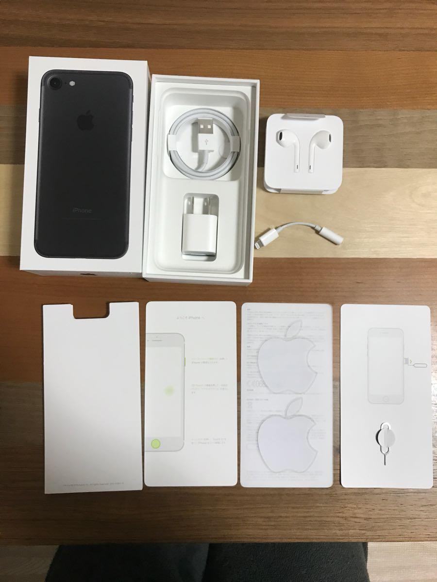 iPhone7 純正 ブラック空箱 イヤホン 変換ケーブル ライトニングケーブル ACアダプタ ステッカー SIMピン 未使用品