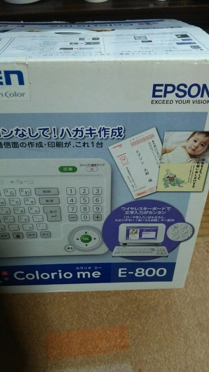EPSON カラリオミー E-800_画像6