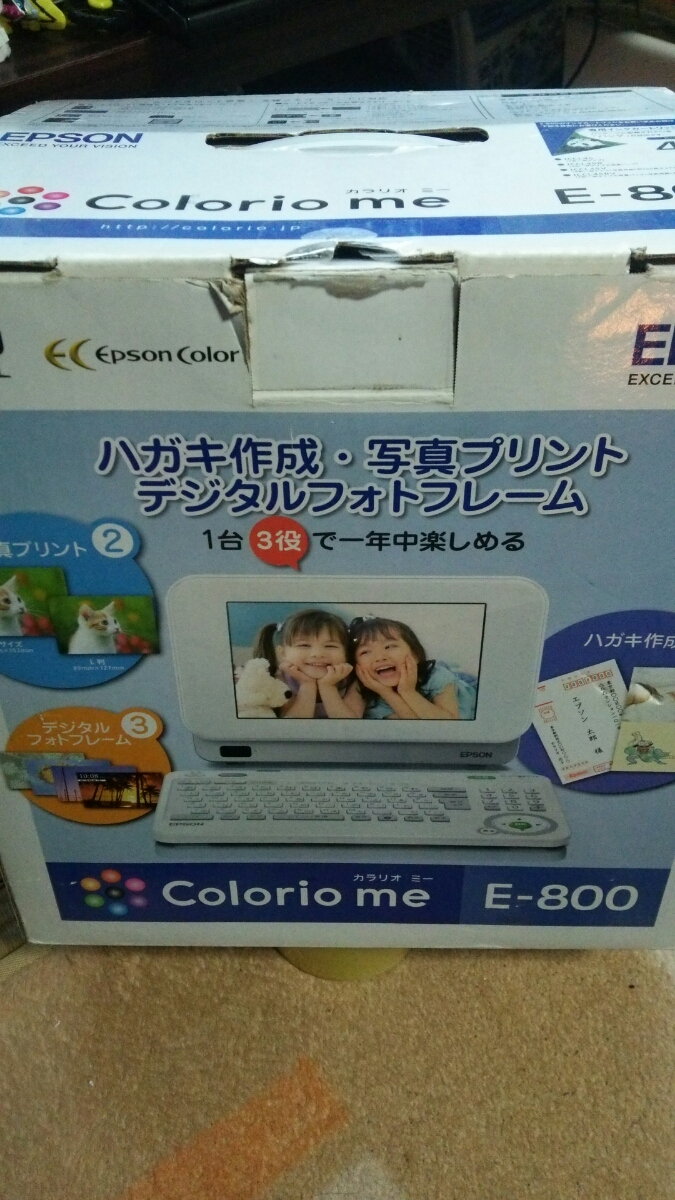 EPSON カラリオミー E-800_画像4