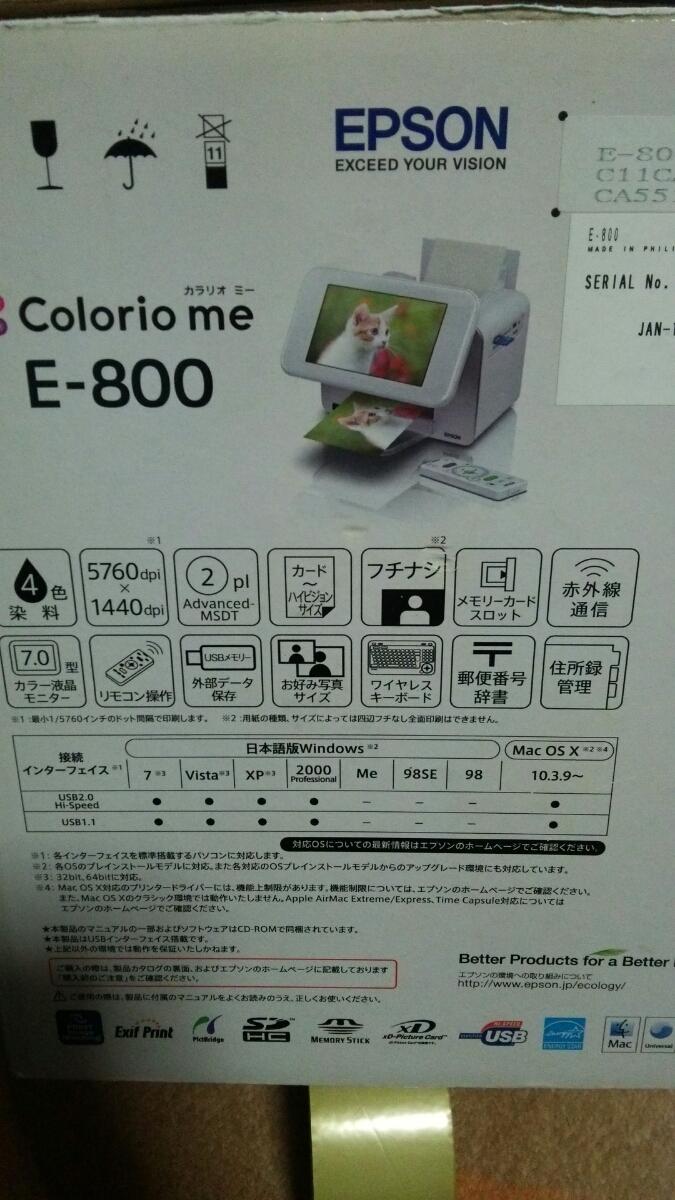 EPSON カラリオミー E-800_画像2