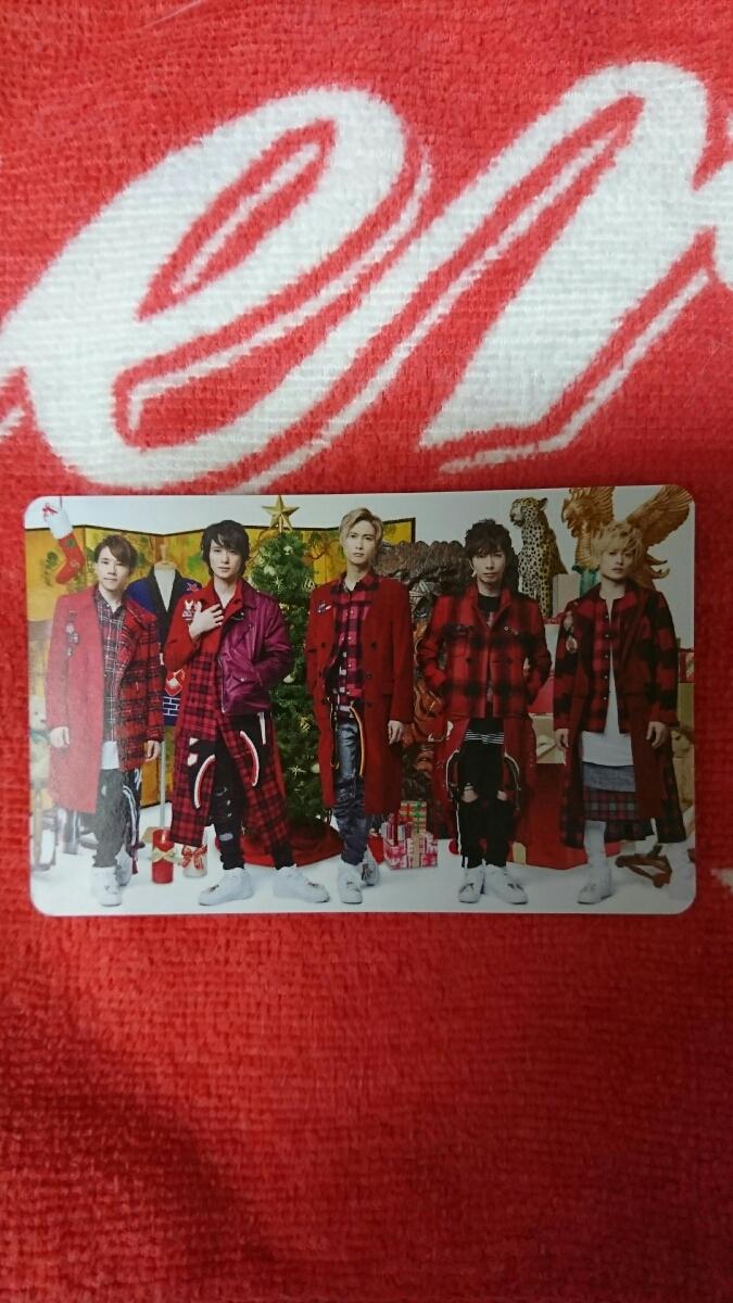★A.B.C-Z★終電を越えて~Christmas Night/忘年会★シリアルナンバー②