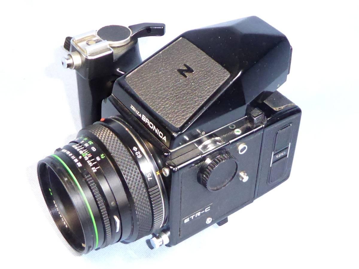 ★  ZENZA BRONICA  ★  ETR - C   +   ZENZANON E Ⅱ   75mm/F2.8   +   ブロニカ プリズムファインダー_画像2