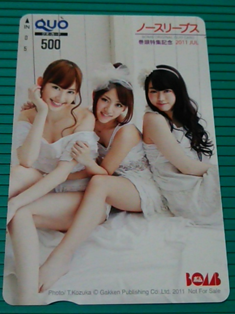 ☆ AKB48 / no3b ノースリーブス 高橋みなみ・小嶋陽菜・峯岸みなみ クオカード QUO 500 1枚