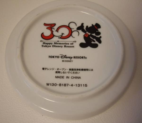 レア希少★東京ディズニーリゾート30周年限定品★ミッキーマウス陶器製トレイ★未使用品★_画像2