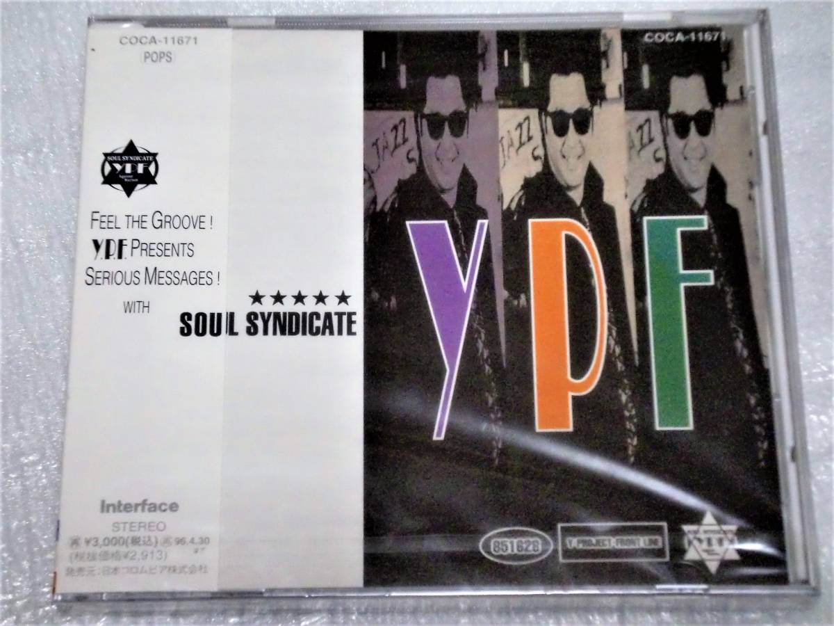 CD SOUL SYNDICATE Y.P.F. (COCA-11671)_画像1