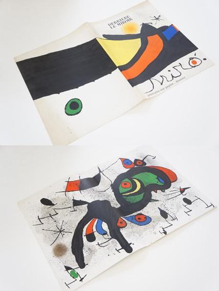 デリエール・ル・ミロワール193-194 ミロ版画入