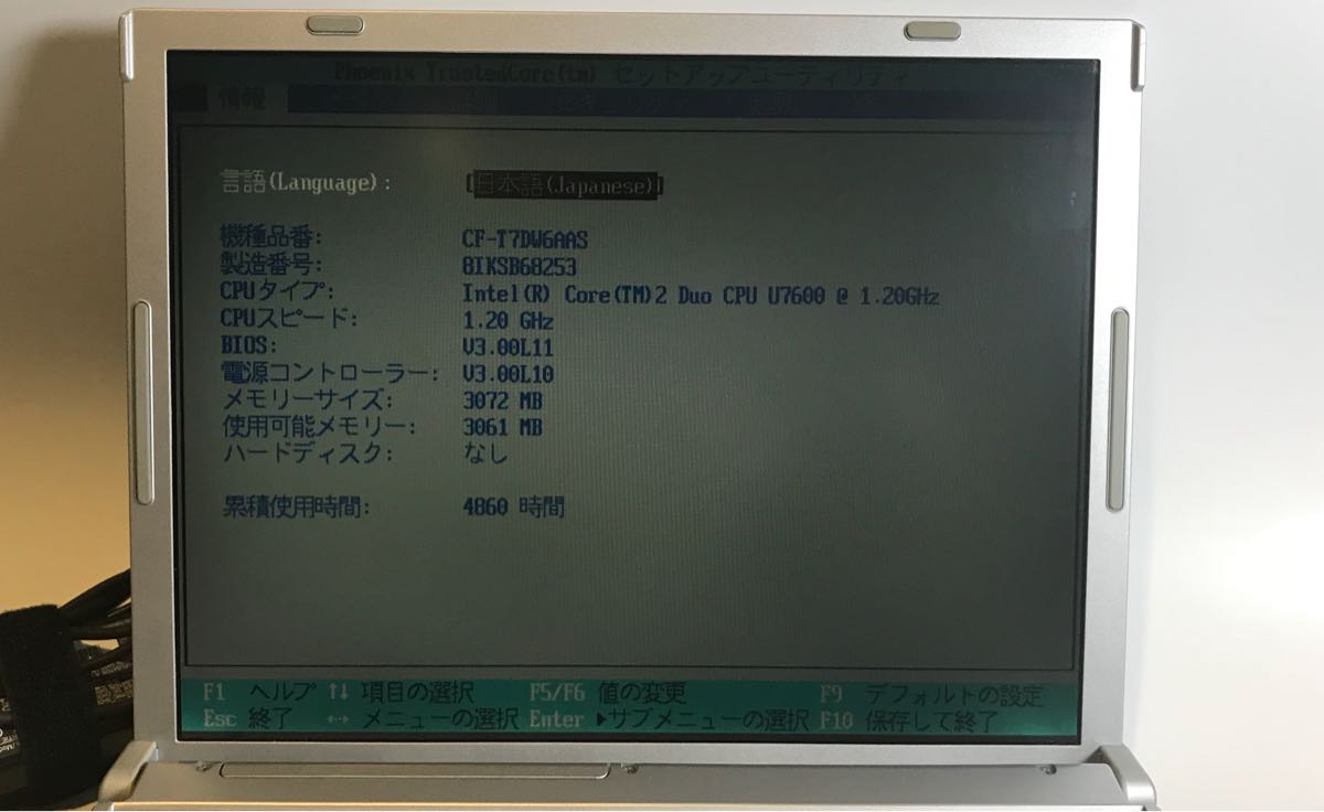 【ジャンク品】Panasonic Let'sNote CF-T7レッツノート HDD無し【通電確認済】_画像9