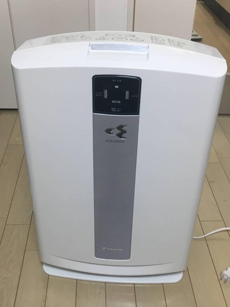 美品!ダイキン DAIKIN 加湿ストリーマ 空気清浄機 「うるおい光クリエール」 ホワイト TCK70R-W