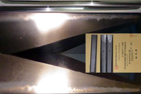 今年特別保存刀剣合格!刀身約1731g 元幅約3.55cm 奇跡の約3尺特別注文長寸刀!【片山