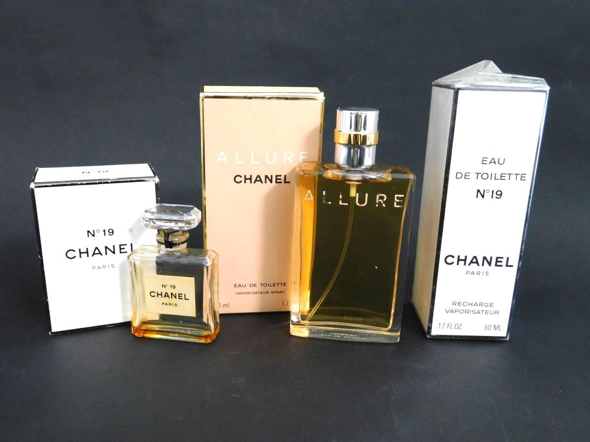 正規品 CHANEL シャネル 香水 NO.19 オードトワレ EDT 50ml ALLURE アリュール 50ml No.19 空き瓶 3本セット 送料無料