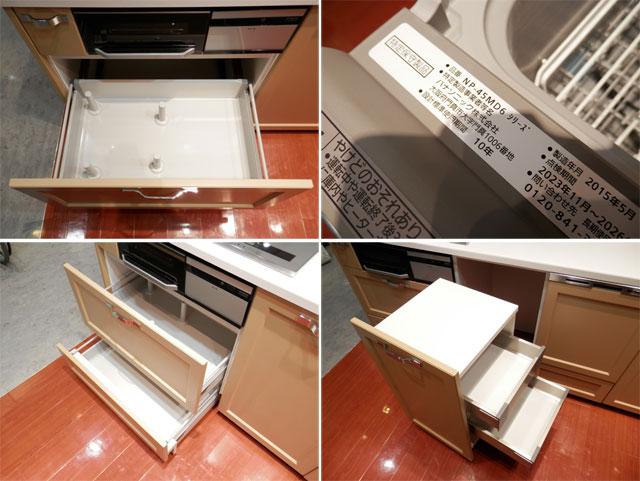 展示品 タカラスタンダート システムキッチン アイランド型 天板一体型シンク キッチンキャビネットセット! 最高品質_画像5