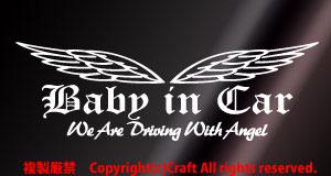 Baby in Car/We Are Driving With Angel/ステッカー(OEbシルバーミラー)ベビーインカー天使のはね**_デザインイメージです Baby in Car