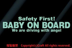 Safety First! BABY ON BOARD ステッカー(ミント/20cm)安全第一ベビーオンボード_画像1
