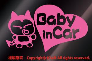 Baby in Car*ハート/ステッカー(mライトピンク15cm)/ベビーインカー_画像1