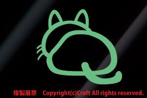 後ろ向き 猫 おしり ステッカー/ミントcat屋外耐候素材_画像1