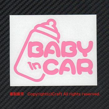 BABY IN CAR milk/ステッカー(ライトピンク/02type)ベビーインカー+_画像2