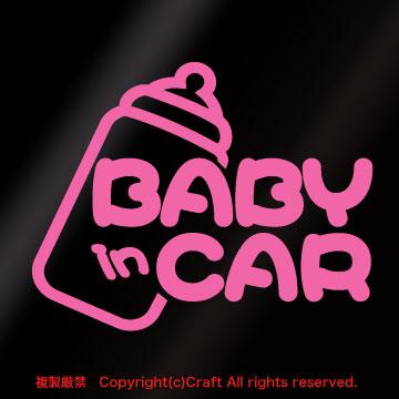 BABY IN CAR milk/ステッカー(ライトピンク/02type)ベビーインカー+_画像1