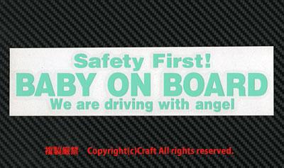 Safety First! BABY ON BOARD ステッカー(ミント/20cm)安全第一ベビーオンボード_画像2