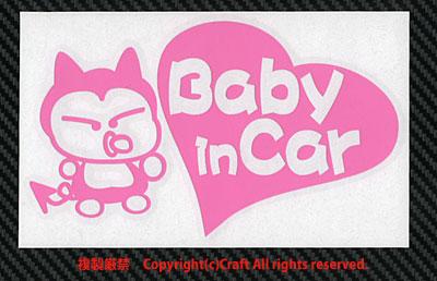 Baby in Car*ハート/ステッカー(mライトピンク15cm)/ベビーインカー_画像2