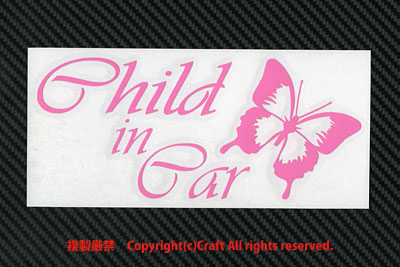 Child in Car /ステッカー蝶butterfly(ライトピンク/C17タイプ)チャイルドインカー**_画像2