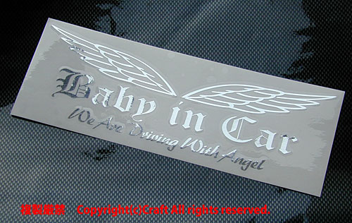 Baby in Car/We Are Driving With Angel/ステッカー(OEbシルバーミラー)ベビーインカー天使のはね**_ステッカー実物(見本)です