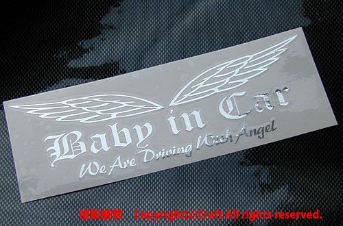 Baby in Car/We Are Driving With Angel/ステッカー(OEbシルバーミラー)ベビーインカー天使のはね**_画像1