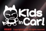Kids in Car/ sticker (fkk white ) child / Kids in car **