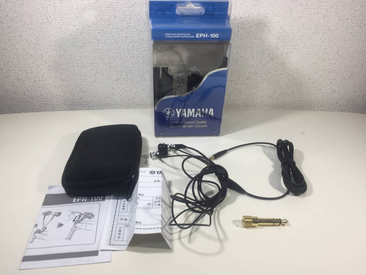 送料無料 ヤマハ イヤホン EPH-100 密閉型 ダイナミック型 インナーイヤー型 シルバー EPH-100