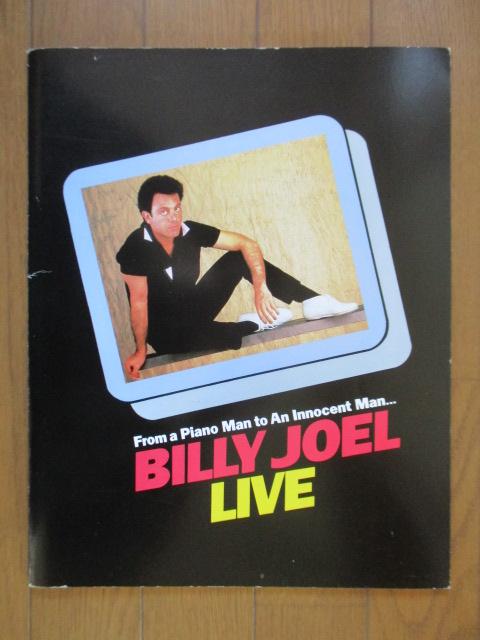 パンフレット ビリー・ジョエル 日本公演 1984年 BILLY JOEL LIVE SUNTORY BEER SOUND MARKET'84