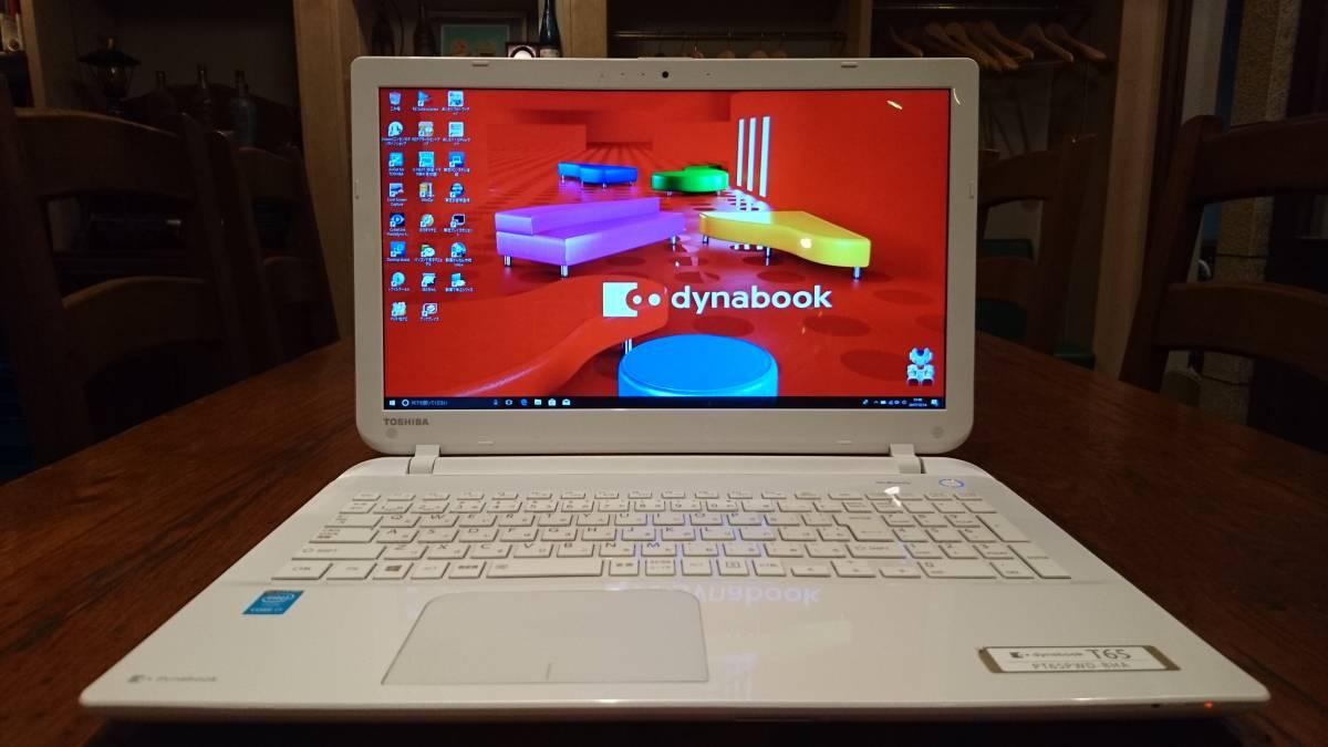 美品 東芝 dynabook P65/PWD core i7-5500U 8GB 新SSD250GB フルHD win10 office2016 BD
