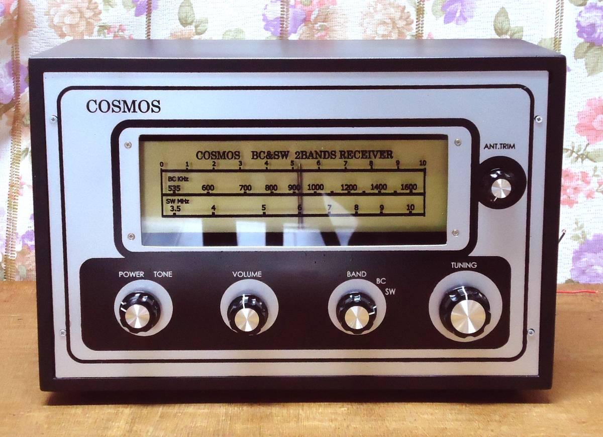 5球スーパー再生品ラジオです。
