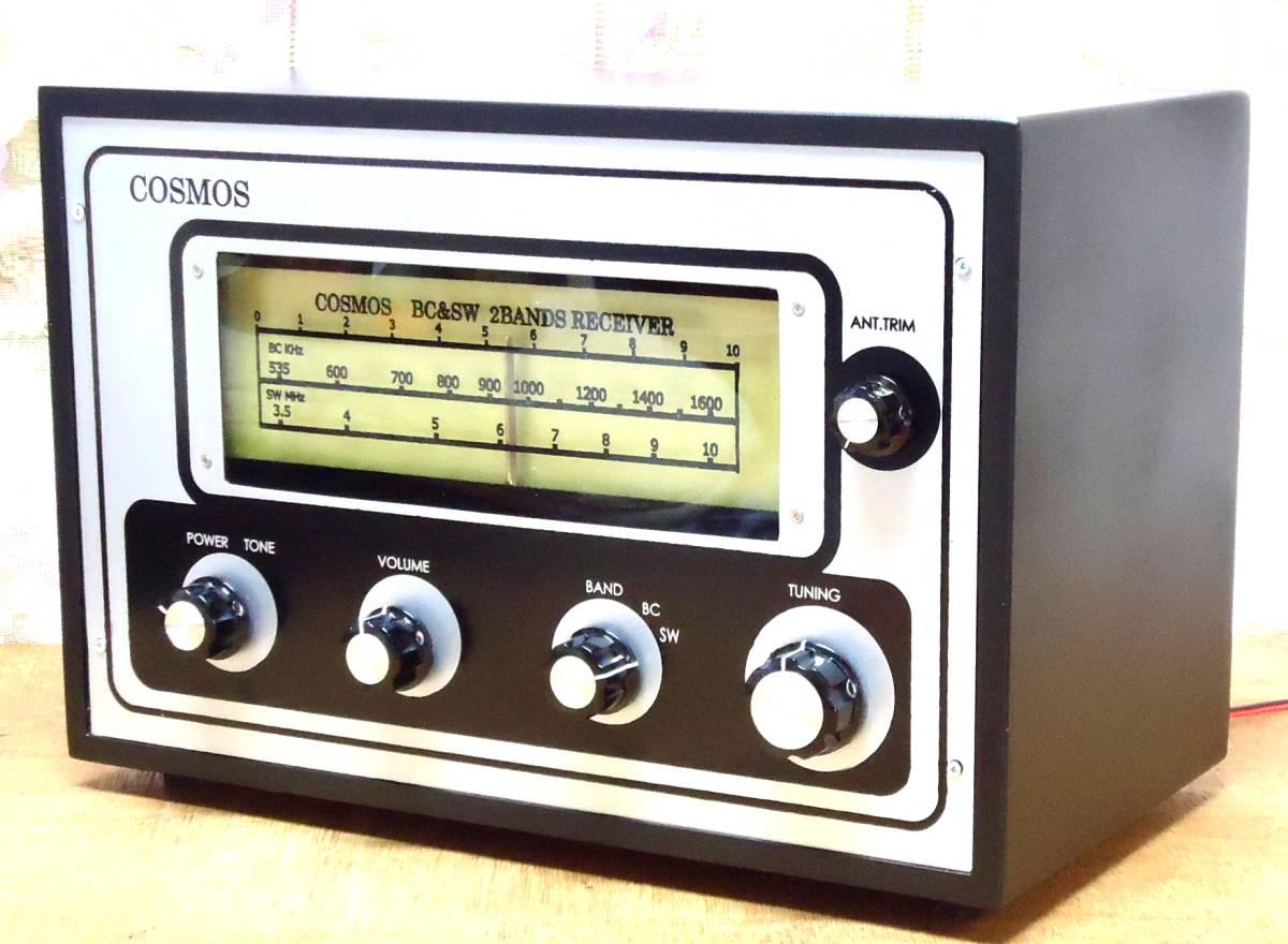 5球スーパー再生品ラジオです。_画像3