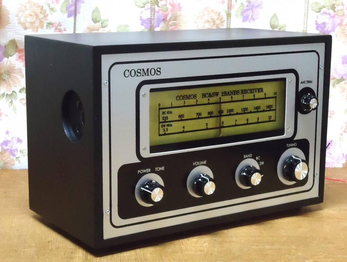 5球スーパー再生品ラジオです。_画像2