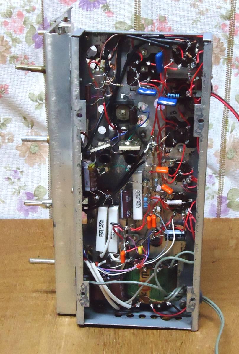 5球スーパー再生品ラジオです。_画像8