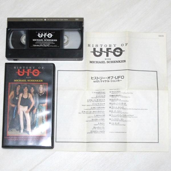 ○ ビデオ VHS ヒストリー・オブ・UFO with マイケル・シェンカー HISTORY OF UFO with Michael Schenker ○_画像3