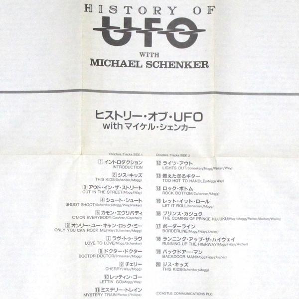 ○ ビデオ VHS ヒストリー・オブ・UFO with マイケル・シェンカー HISTORY OF UFO with Michael Schenker ○_画像4