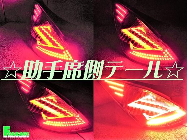 激レア★Z33 フェアレディZ アクリル発光 Zライン フルLEDテール ブラックフレーク★LEDマーカー ver.②_画像2