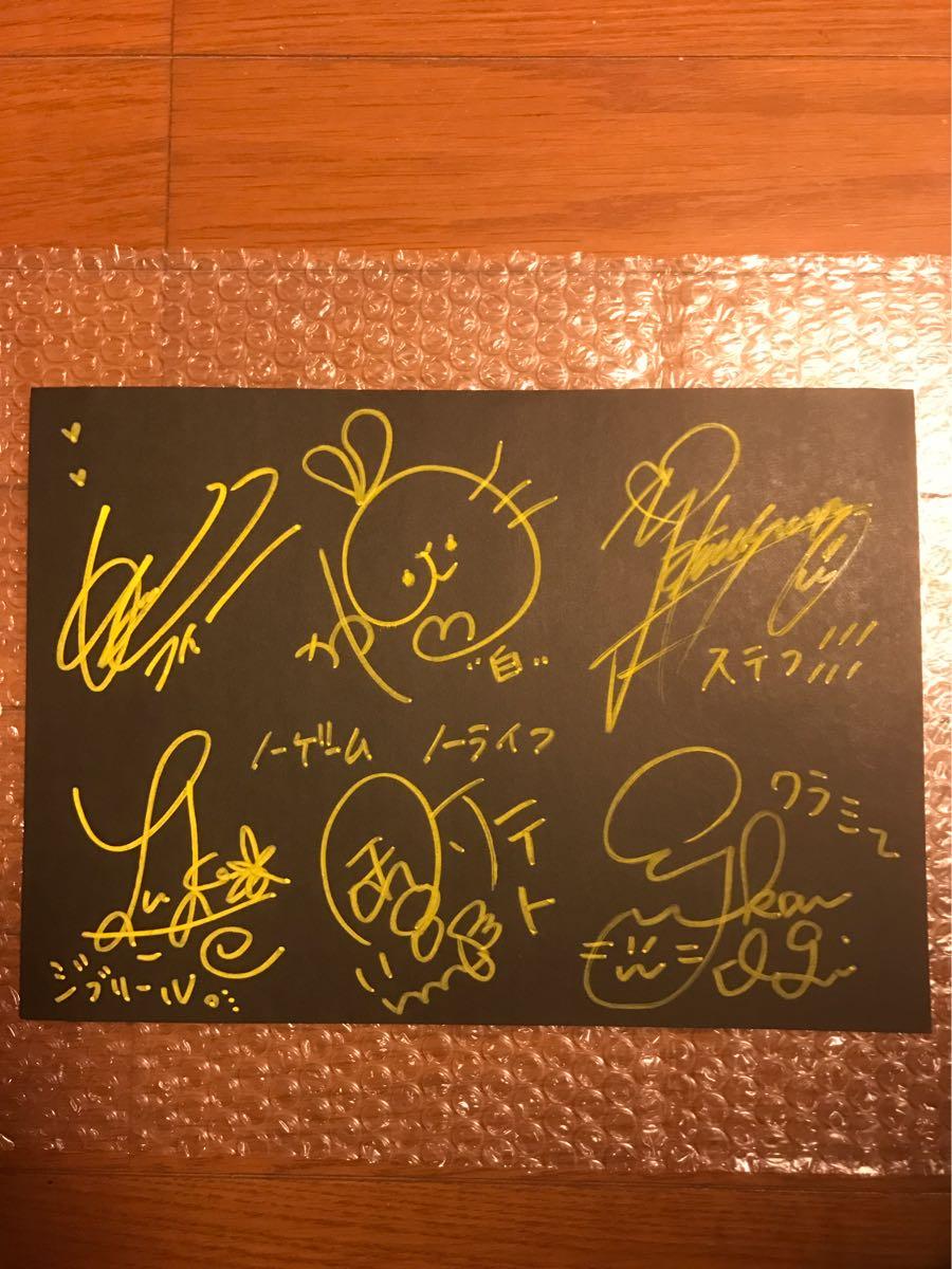 ノーゲームノーライフ◆井口裕香◆茅野愛衣◆直筆サイン色紙