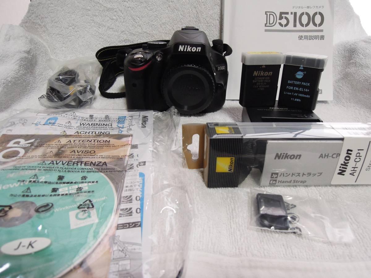 (美品)ニコン D5100 カメラ本体