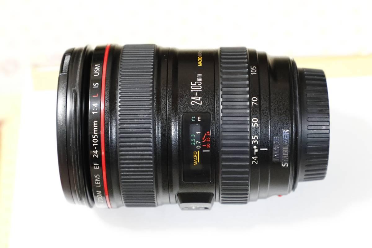 ★中古★キャノンcanon EF 24 105 F4 L IS USM レンズ