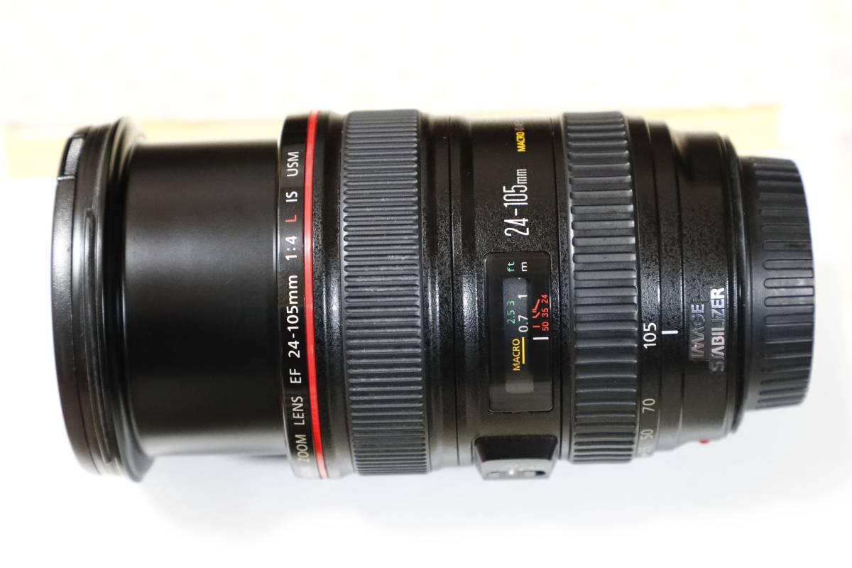 ★中古★キャノンcanon EF 24 105 F4 L IS USM レンズ_画像2