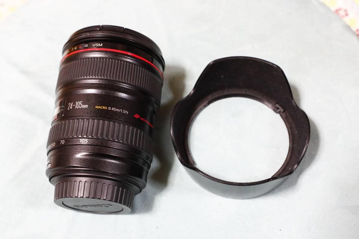 ★中古★キャノンcanon EF 24 105 F4 L IS USM レンズ_画像3