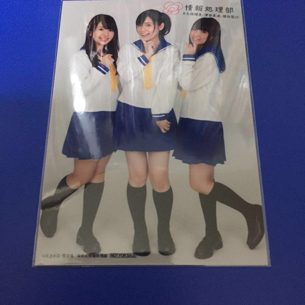 HMV ゆゆ式 ブロマイド 情報処理部 津田美波 大久保瑠美 種田梨沙