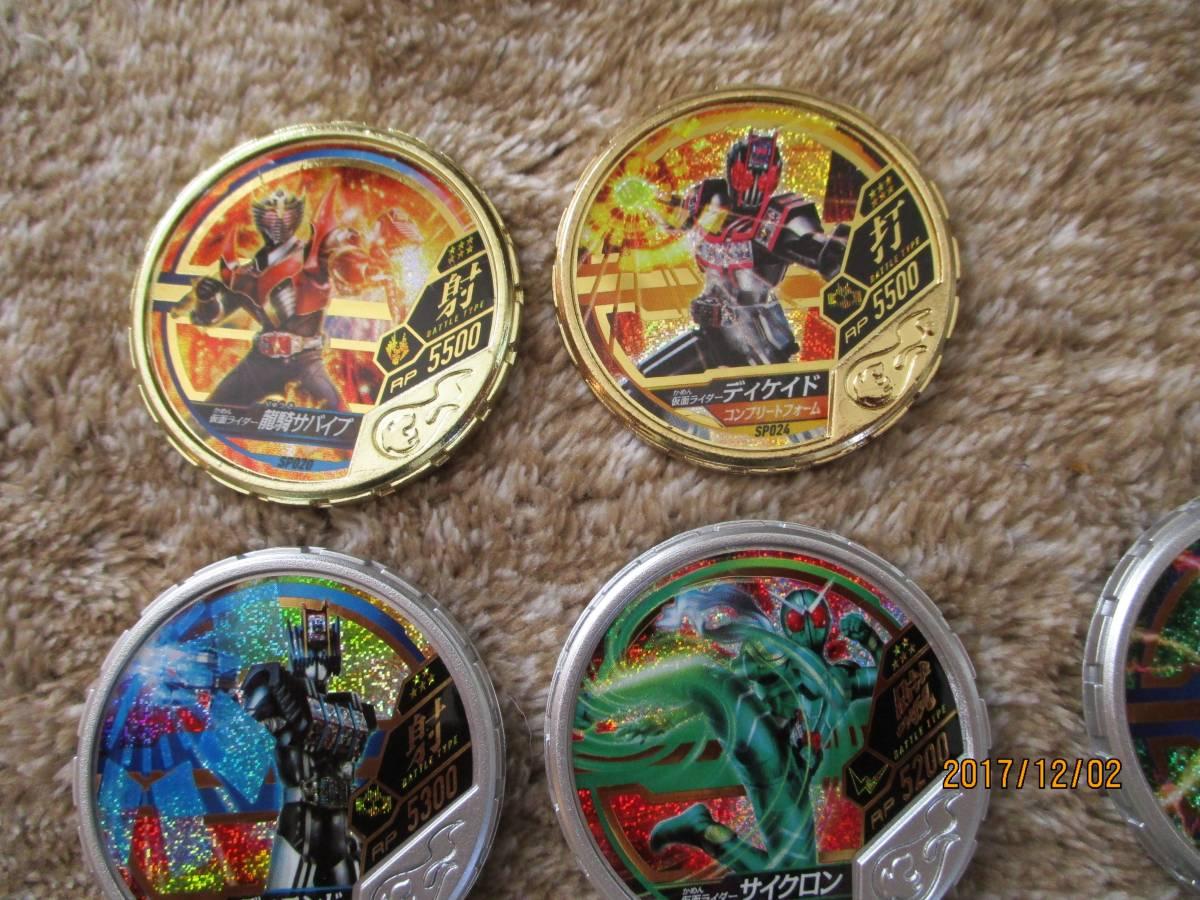 ★☆ブットバソウルメダル 金2枚白金8枚 計10枚セット☆★(管理用:商品B)_画像2