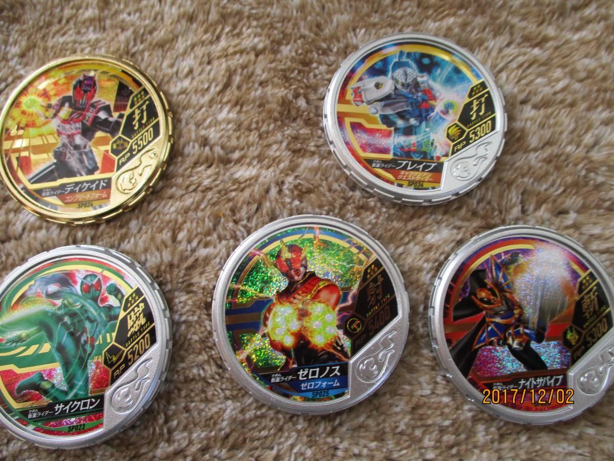 ★☆ブットバソウルメダル 金2枚白金8枚 計10枚セット☆★(管理用:商品B)_画像4